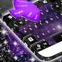 Nebula Galaxy Keyboard icon