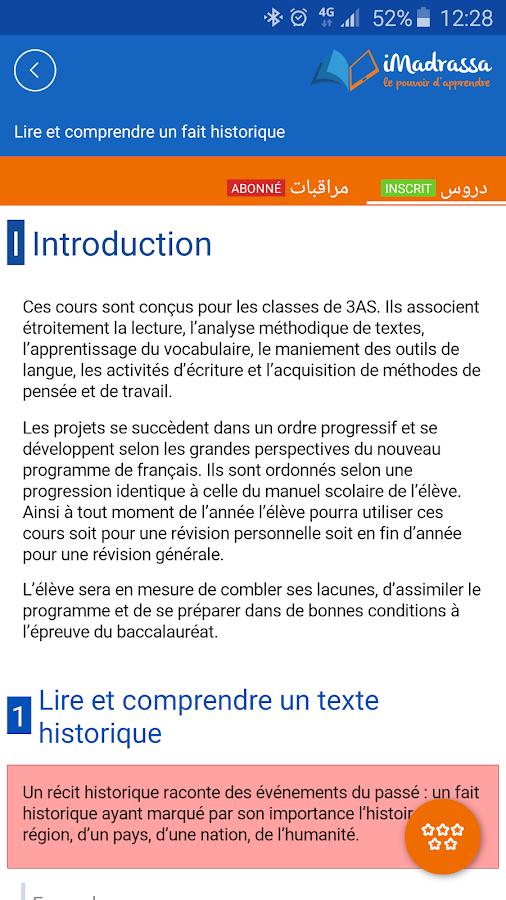 imadrassa screenshot - Resume De Science 3as Algerie