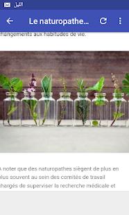 Naturopathie for PC-Windows 7,8,10 and Mac apk screenshot 3