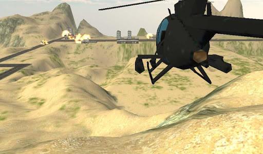 武装直升机军事打击