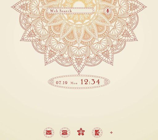 Arabic Ornament 壁紙きせかえ