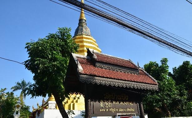 Wat Pamping