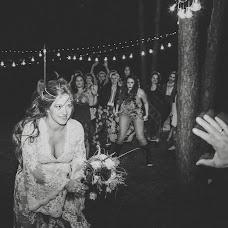 Wedding photographer Oksana Pervomay (Pervomay). Photo of 08.03.2018