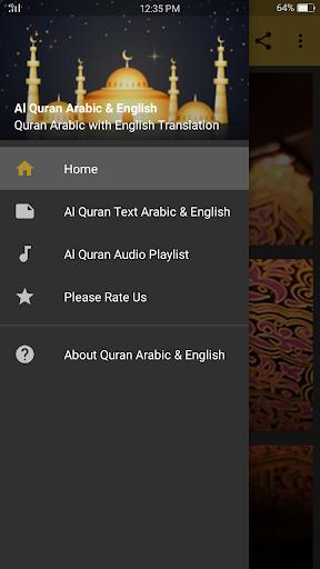 Quran Arabic English Translation 1 0 Apk Download - com