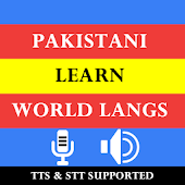 Pakistani Learn World Language