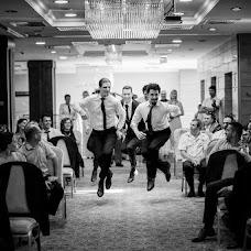 Esküvői fotós László Fülöp (FulopLaszlo). Készítés ideje: 24.10.2017