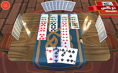 Trix 3D APK Download – Free Card GAME for Android 3