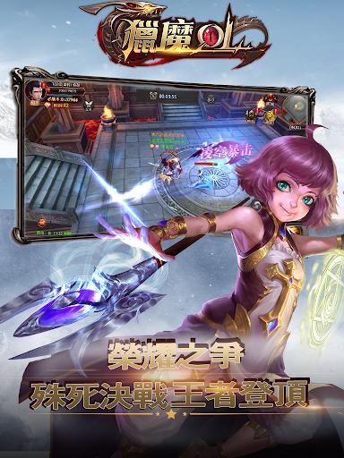 猎魔Online—王者之争席卷新马,RPG魔幻大战荣耀开启