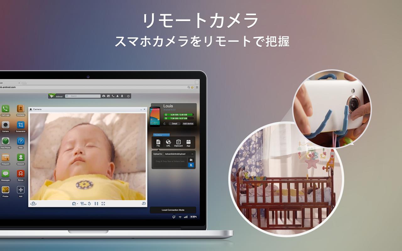 AirDroid-スマホのデータやファイルをPCで管理ツール- スクリーンショット