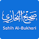 Sahih Bukhari – All Hadiths Download on Windows