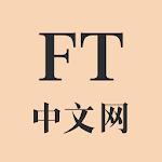FT中文网 3.2.9