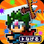 勇者「剣投げるしかねーか」 [Mega Mod] APK Free Download