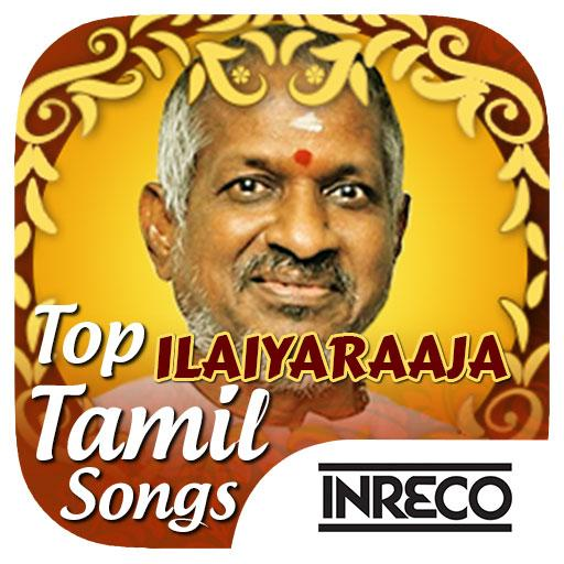 old tamil songs download free mp4 melody