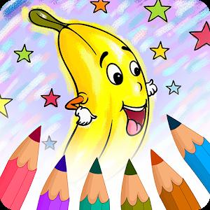 first coloring book for kindergarten kids