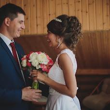 Wedding photographer Ekaterina Morozova (morozovasun). Photo of 23.06.2016
