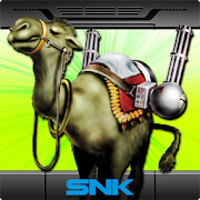 Game METAL SLUG X APK for Windows Phone