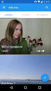 Прихожане.ру - náhled