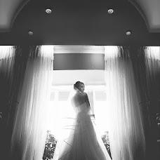 Wedding photographer Vitaliy Petrishin (Petryshyn). Photo of 08.07.2014