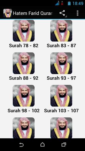 Hatem Farid Quran Audio
