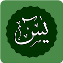 Yasin & Tahlil - Dzikir, Doa, dan Istighosah icon