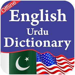 E5 dictionary urdu to download free nokia english for