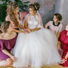 Wedding photographer Bogdan Kirik (TofMP). Photo of 05.11.2018
