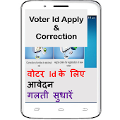 Apply Voter Id Card Correction