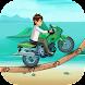 Ben Jungle Bike Race