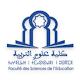 FSER : Faculté des Sciences de l'Education RABAT Download for PC Windows 10/8/7