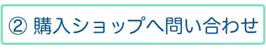 海外転送サービス体験02