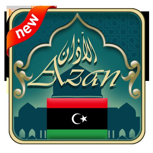 اوقات الصلاة ليبيا 2019 التطبيقات على Google Play