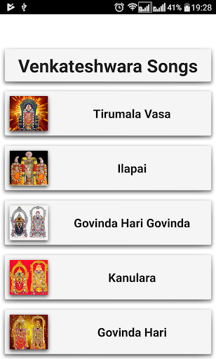 Venkateshwara Songs Telugu  screenshots 1