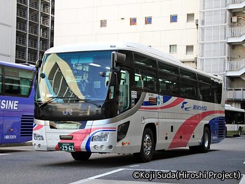 西日本JRバス「青春昼特急大阪京都4号」 641-4929