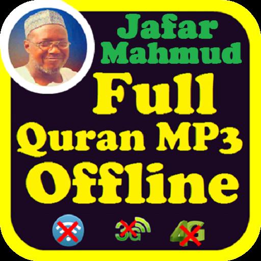 Sheik Jaafar Full Holy Qur'an Recitation Offline - Google Play-ko
