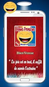 Blagues Françaises Bestof 2016 screenshot 0