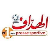 الهداف الجزائري