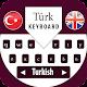 Turkish Keyboard 2019, Turkish Typing Keypad 2019 for PC-Windows 7,8,10 and Mac