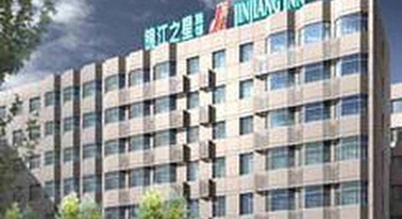 Jinjiang Inn - Wuhan Qushuilou