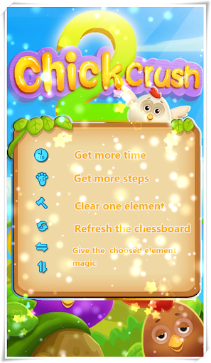 玩策略App 小雞消消消免費 APP試玩