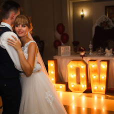 Wedding photographer Karina Natkina (Natkina). Photo of 05.08.2018