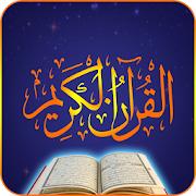App Al-Quran Audio and Translation APK for Windows Phone