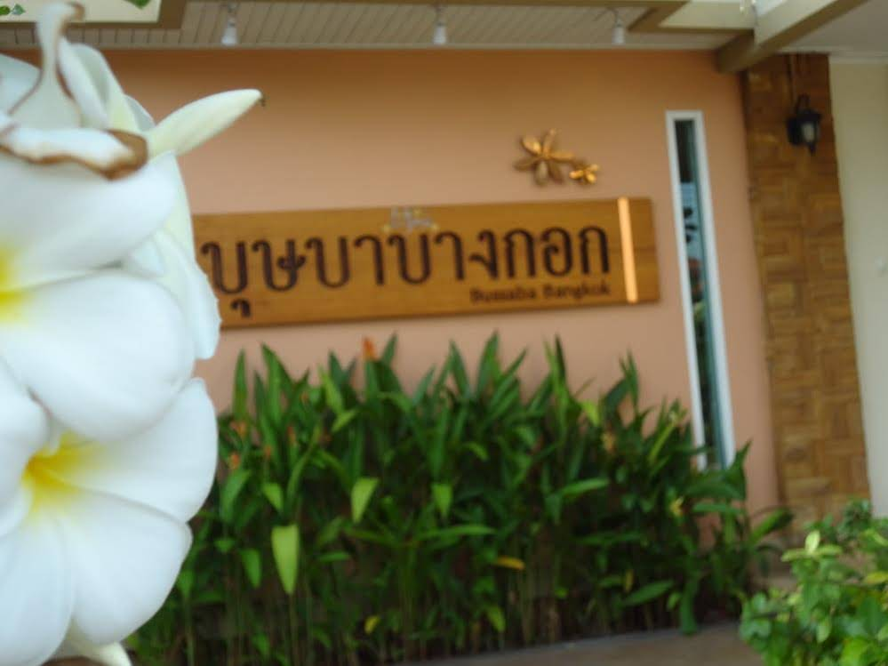 Bussaba Bangkok