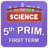 El-Moasser Science 5th Prim. T1