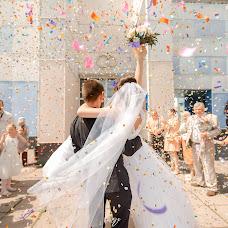 Wedding photographer Viktoriya Karpova (karpova). Photo of 03.10.2016