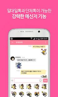 육아맘톡 - 태교에서 출산 육아교육 커뮤니티 - náhled