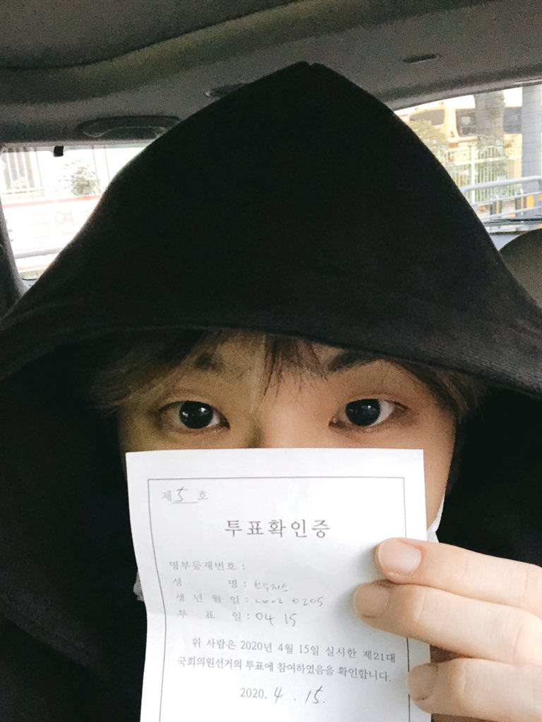idolsvotingapril15_jisung