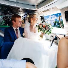 Wedding photographer Anna Lapteva (AnnLapteva). Photo of 25.10.2016