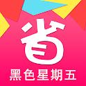北美省钱快报 - DealMoon icon