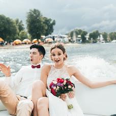 Wedding photographer Yana Gaevskaya (ygayevskaya). Photo of 22.05.2018