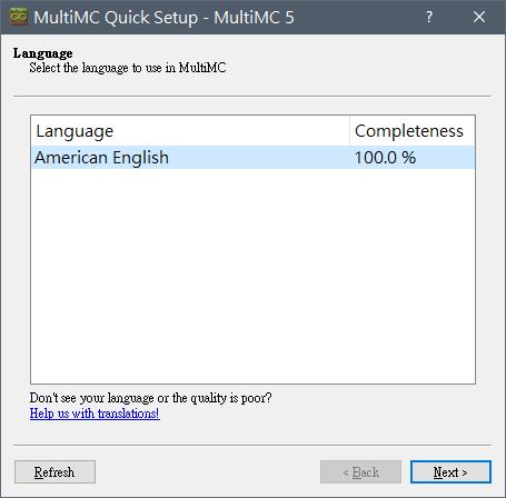 Minecraft] 使用MultiMC 以方便在不同版本与模组间自由切换